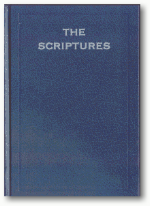SmallScriptures