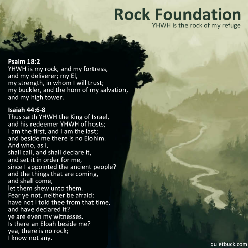 YHWH - Rock Foundation