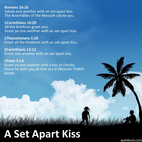 YHWH - SetApartKiss